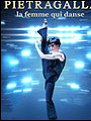 Consulter les détail du spectacle : LE FEMME QUI DANSE - ESPACE MALRAUX