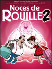 Consulter les détail du spectacle : NOCES DE ROUILLE 2 - THEATRE D'AIX126600