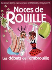Consulter les détail du spectacle : NOCES DE ROUILLE - THEATRE D'AIX126596
