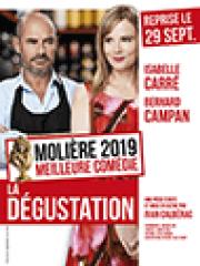 Consulter les détail du spectacle : LA DEGUSTATION - LE TOBOGGAN - DECINES CHARPIEU145300