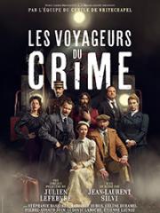 Consulter les détail du spectacle : LES VOYAGEURS DU CRIME - GARE DU MIDI - BIARRITZ145334