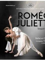 ROMEO ET JULIETTE - Le Palais des Congrès de Paris
